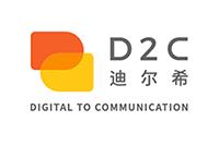 迪尓希(上海)広告有限公司